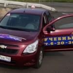 Chevrolet Cobalt- МКПП