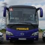 Автобус Sunlong- МКПП